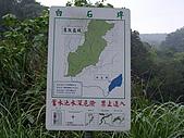桃園大溪草嶺山、石厝坑山、白石山:IMGP1286.JPG