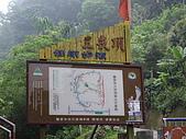 台中豐原中正公園登山步道、三崁頂健康步道:IMGP3496.JPG
