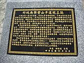 台中龍井竹坑-南寮登山步道:IMGP5820.JPG