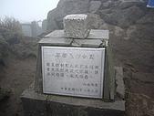 台北七星山、七星山東峰:IMGP1160.JPG
