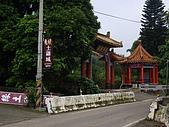 新竹關西流民窩山:IMGP3524.JPG