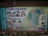 桃園蘆竹大古山、外社山:IMGP7126.JPG