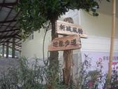 新竹寶山迴龍步道:IMGP7338.JPG