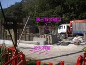 新北林口新林步道:IMGP7512.JPG
