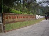 新竹寶山迴龍步道:IMGP7340.JPG