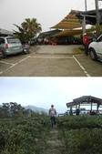 嘉義梅山雲嘉五連峰(太平山、梨子腳山、馬鞍山、二尖山、大尖山):DSCN4436-37.JPG