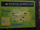 台北新店獅仔頭山:IMGP2028.JPG