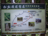 彰化二水松柏嶺登廟步道、南投名間松柏坑山:IMGP6837.JPG