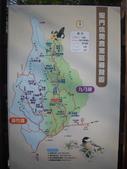 新竹新埔九芎湖步道、九芎湖山:IMGP1919.JPG