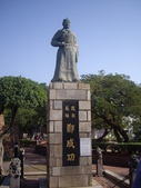 台南安平古堡:IMGP7308.JPG