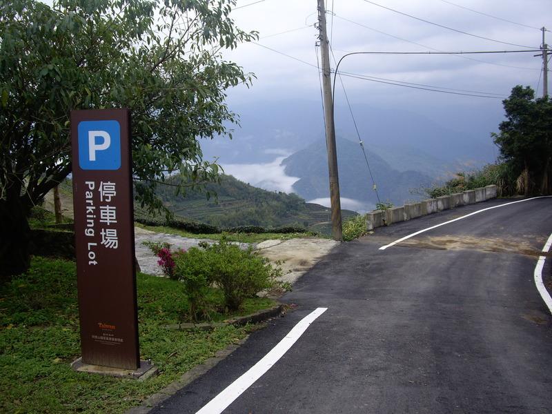 嘉義梅山二尖山、大尖山:IMGP8656.JPG