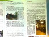 新竹竹東蕭如松藝術園區:相片0047.jpg