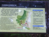 苗栗泰安雪見遊憩區、林間步道:IMG_0007.jpg