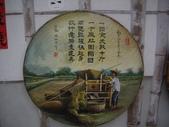 台南龍崎牛埔泥岩水土保持教學園區:IMGP2088.JPG