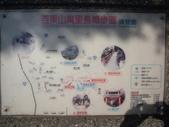 彰化員林百果山萬里長城步道、二百崁、三百崁、四百崁步道:IMGP3814.JPG