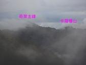 南投仁愛武嶺風光:IMGP4060.JPG