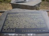 澎湖菊島自由行DAY3-南環:IMGP5956.JPG