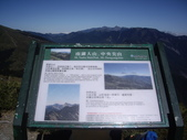 南投仁愛石門山:IMGP6669.JPG