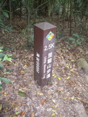 屏東牡丹里龍山步道、里龍山:IMGP5401.JPG