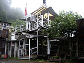 新竹尖石李棟山:IMGP1021.JPG