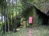 新竹北埔金龜岩登山步道、猴洞登山步道:IMGP9690.JPG
