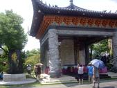 台南楠西玄空法寺、永興吊橋:IMGP6380.JPG