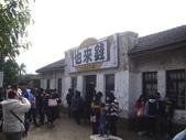 台南北門水晶教堂:IMGP7264.JPG