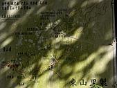 新竹關西打牛崎古道、眺望崠、老虎山、石人崠:IMGP1073.JPG