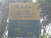 桃園大溪新溪洲山、溪洲山:IMGP1402.JPG