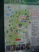 新竹尖石北得拉曼:IMGP0962.JPG
