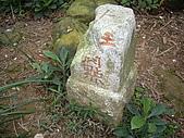 新竹芎林飛鳳山:IMGP1383.JPG