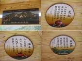台南龍崎牛埔泥岩水土保持教學園區:IMGP2108-11.JPG