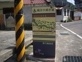 新竹橫山福沙大崎步道:IMGP9425.JPG