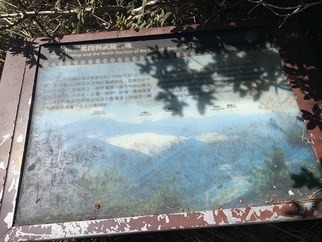 台中和平武陵四秀另二秀(DAY-1 池有山):IMG_2854.JPG