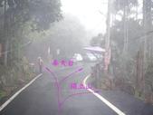 嘉義竹崎獨立山:IMGP8698.JPG