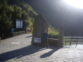 南投信義排雲山莊:IMGP6700.JPG
