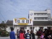 台南北門水晶教堂:IMGP7265.JPG