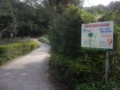 新竹寶山迴龍步道:IMGP7341.JPG