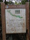 屏東春日浸水營國家步道、台東達仁出水坡山:DSCN3424.JPG