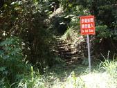 彰化二水松柏嶺登廟步道、南投名間松柏坑山:IMGP6853.JPG