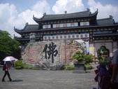 台南楠西玄空法寺、永興吊橋:IMGP6388.JPG