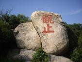 金門三日遊-DAY2:IMGP3054.JPG