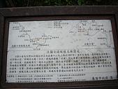 新北平溪頂子寮山、五分山:IMGP6512.JPG
