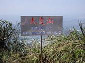 苗栗三義南火炎山、火炎山,順遊卓蘭大安溪大峽谷:IMGP1241.JPG