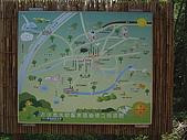 宜蘭三星拳頭姆自然步道:IMGP1870.JPG