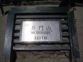 南投仁愛石門山:IMGP6653.JPG
