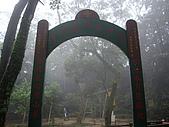 桃園大溪新溪洲山、溪洲山:IMGP1403.JPG