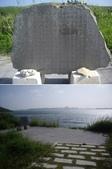 澎湖菊島自由行DAY3-南環:IMGP5960-61.JPG