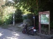 台北內湖白鷺鷥山、康樂山、柿子山:IMGP7034.JPG