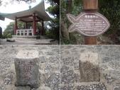 台北內湖鯉魚山、忠勇山、圓覺尖:IMGP7721-24.JPG